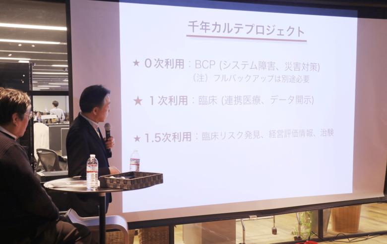 京都大学・宮崎大学 名誉教授、一般社団法人ライフデータイニシアティブ(LDI)代表理事:吉原博幸氏