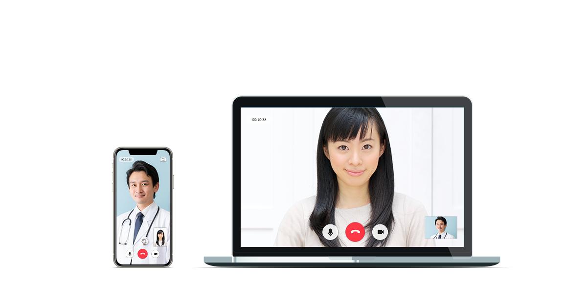 CLIUSオンライン診療機能